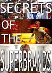 超级品牌的秘密