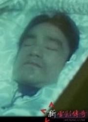 新电影传奇:混战江湖