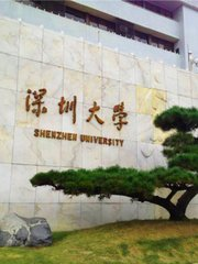 深圳大学·航拍