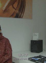 【情趣中国】非爆裂女DJ,18岁的李谦