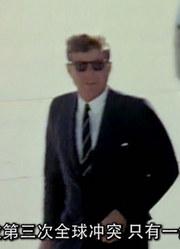 JFK神话是怎样炼成的?