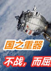 中国科技 发家史