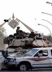 揭秘伊拉克战争
