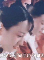 古代皇宫中的女太监,净身方式一般人无法接受,比男太监还残忍