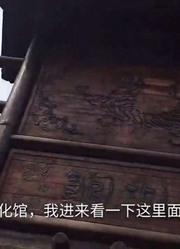 山东聊城景阳冈发现了尸骨,当年武松打死那只留下的吗真没猜到