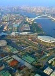 世界文明的盛会-上海世博