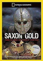 萨克逊黄金