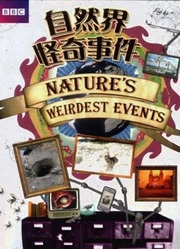 BBC:自然界怪奇事件 第3季 预告