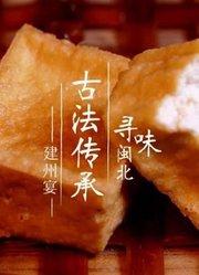 这是一块有身份的豆腐
