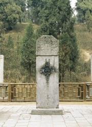 中国最神奇的陵墓,3绝让人称奇