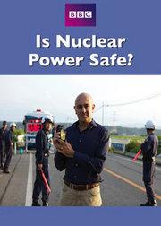 福岛:核能安全吗?