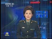纪实新闻130718全军特种兵比武今天进行反恐搜索排爆