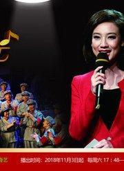 北京电视台《金色时光》