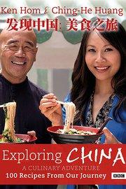 BBC之发现中国:美食之旅