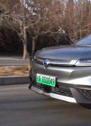 """650公里续航3.9秒破百这台中国车要教特斯拉""""做人""""了"""