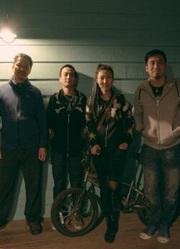 布衣乐队·21号公路之旅