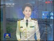 纪实新闻130801和平使命2013参演官兵铁路途中忙练兵