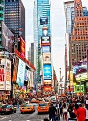 世界上最繁忙的城市