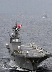 日本与周边国家的岛屿争端