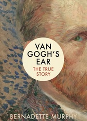 梵高耳朵的秘密