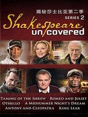 揭秘莎士比亚第2季