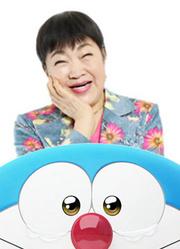 哆啦A梦之母 大山羡代物语