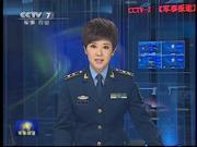 纪实新闻130804蓝军部队锤炼红军的磨刀石