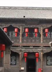 中国历史那些事儿