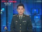 纪实新闻130820机关倾心为基层官兵尽心谋打赢