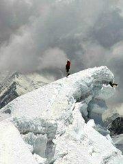 地球起源珠穆朗玛峰