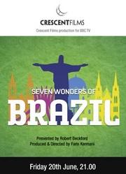 巴西七大奇迹