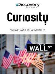 绝对好奇:美国值多少?