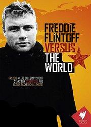 弗雷迪挑战世界