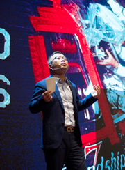 【TEDx】吴晨:野心是商业的原力,推动世界的变革