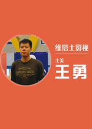 影视行业专家课程——王勇谈《变形金刚4》