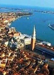 威尼斯的秘密