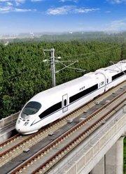 走遍中国:了不起的高铁