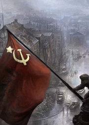 苏联卫国战争