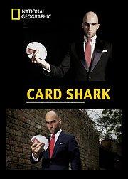 透视扑克骗术