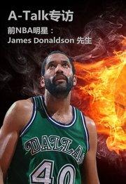 【A-Talk】NBA名星背后的故事