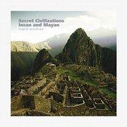失落的文明:印加和玛雅
