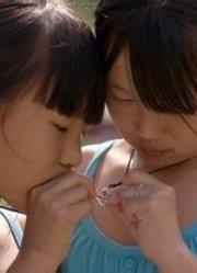 一对分隔在地球两端的中国双胞胎姐妹