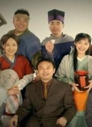 新电影传奇:《武林外传》