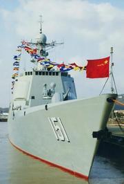 """中国052C与美日军舰""""同框"""""""