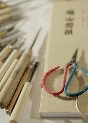 【长沙客·风物】第一期:梅山剪纸