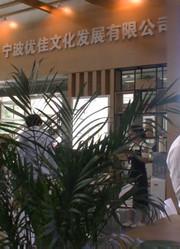 2017中国(北京)文具展览会