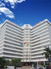 深圳国际电子商务产业园