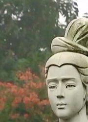 吴国被灭后,关于西施的去向众说纷纭,她的生命带有悲壮色彩
