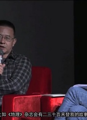 周浩谈如何培育自己的混血儿