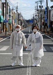 福岛核辐射